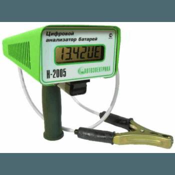 Цифровой анализатор батарей H-2005